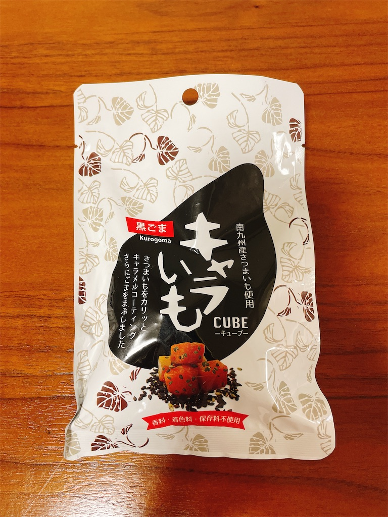 f:id:mukacho_wacho:20210630205013j:image