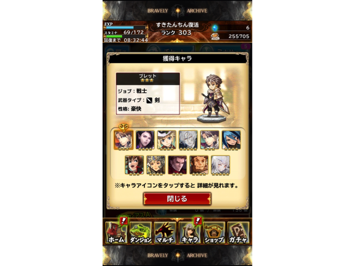 f:id:mukakin-de-app:20160913073812p:plain