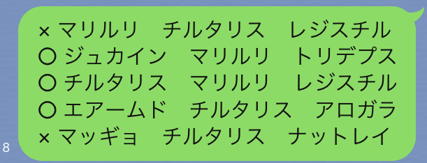 f:id:mukakinpokemongo:20200728232052j:plain