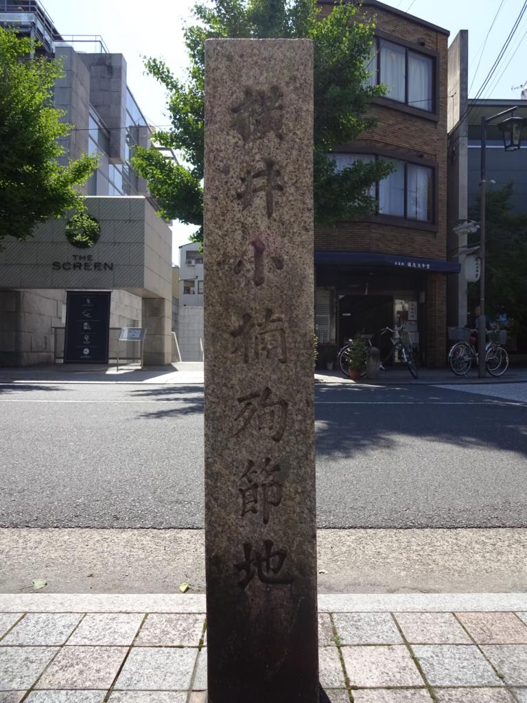 f:id:mukashi_otoko:20160514190647j:plain