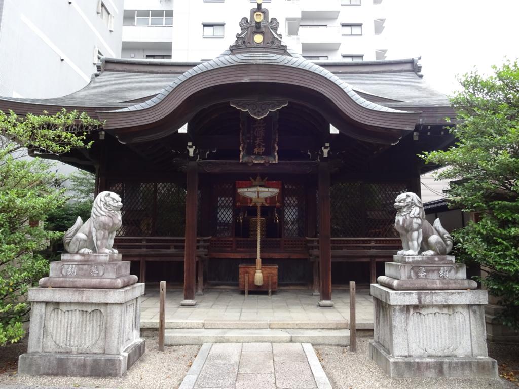 f:id:mukashi_otoko:20160709172129j:plain
