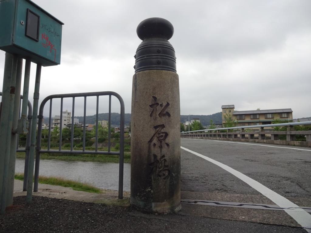 f:id:mukashi_otoko:20160709173043j:plain