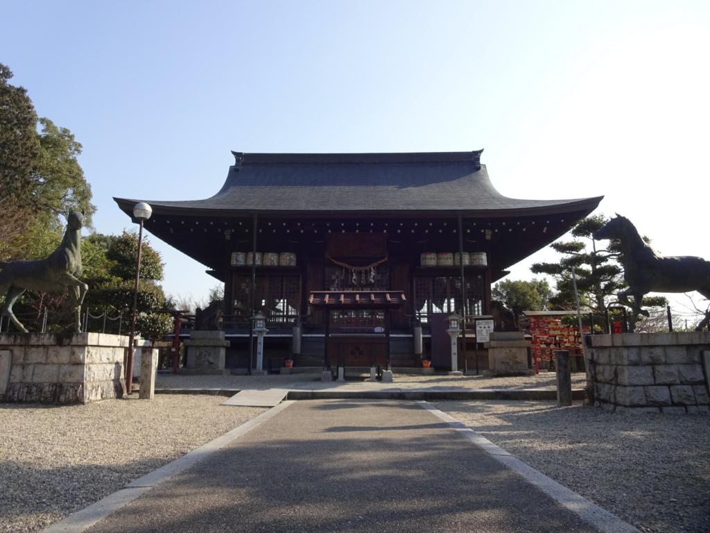 f:id:mukashi_otoko:20170219175222j:plain