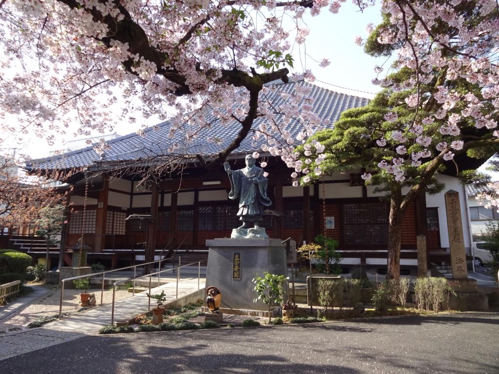 f:id:mukashi_otoko:20170416114658j:plain