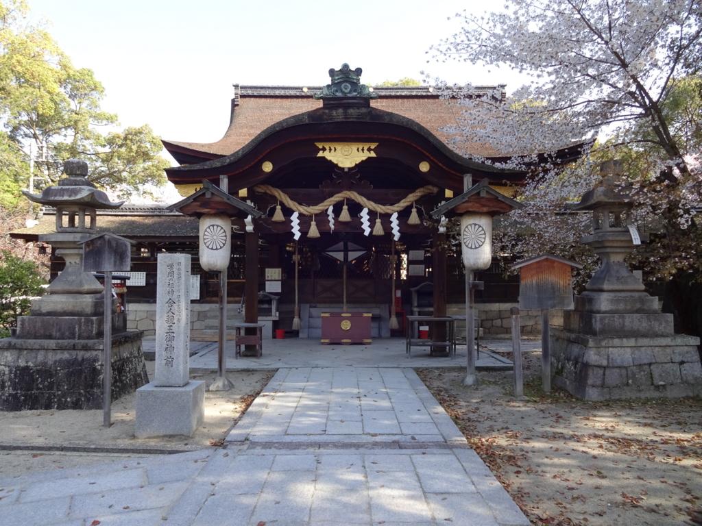f:id:mukashi_otoko:20170416114911j:plain