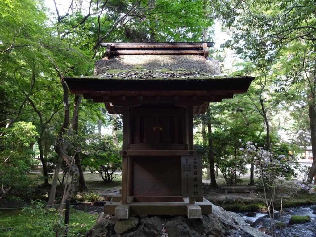 f:id:mukashi_otoko:20170528182413j:plain