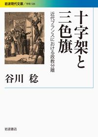 f:id:mukashi_otoko:20170820182531j:plain