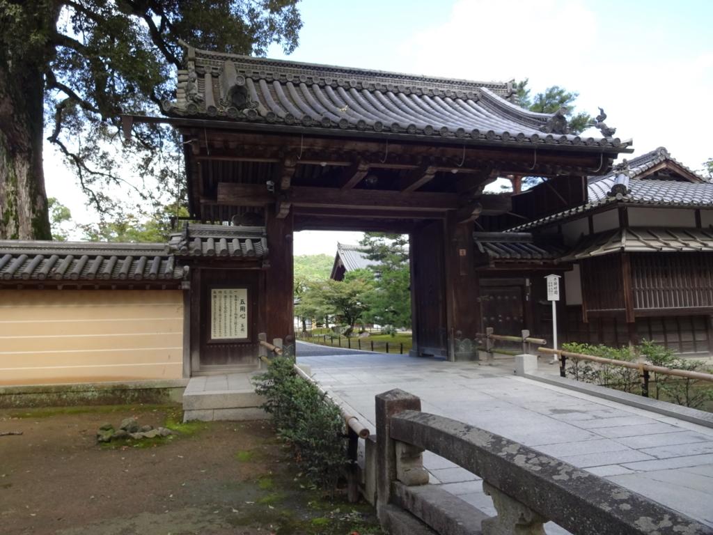 f:id:mukashi_otoko:20170924123312j:plain