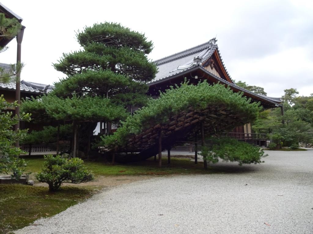 f:id:mukashi_otoko:20170924123622j:plain