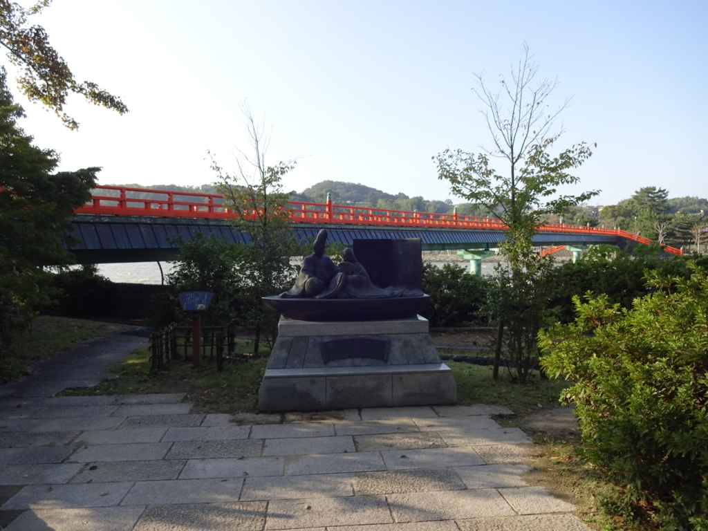 f:id:mukashi_otoko:20171029122022j:plain