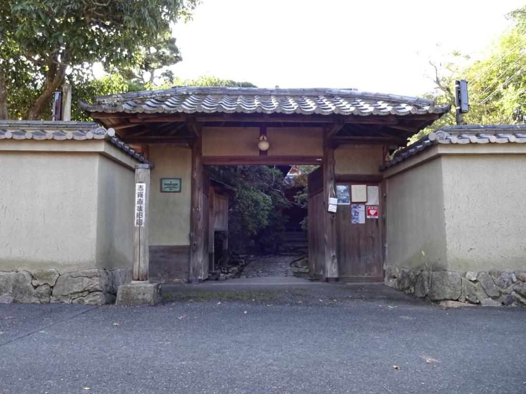 f:id:mukashi_otoko:20171118101153j:plain