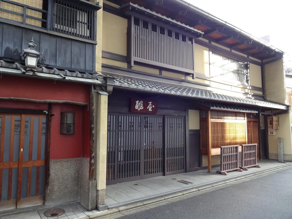 f:id:mukashi_otoko:20180212150040j:plain