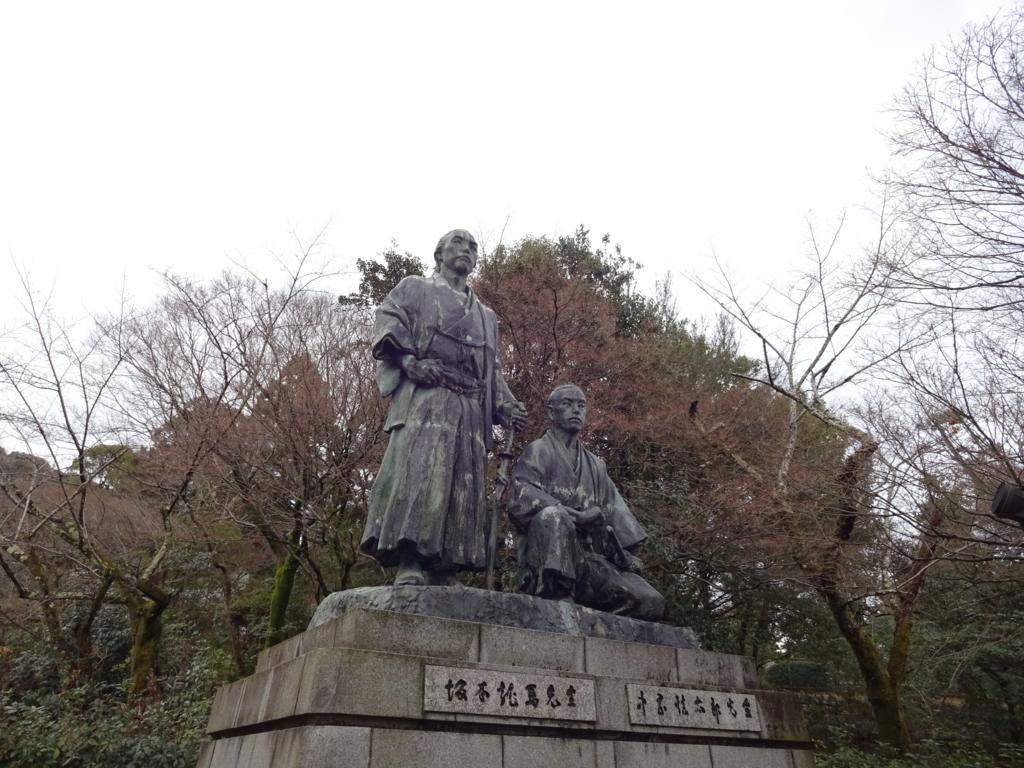 f:id:mukashi_otoko:20180212151207j:plain