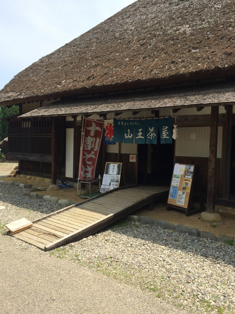 f:id:mukashimari:20160625151721j:plain