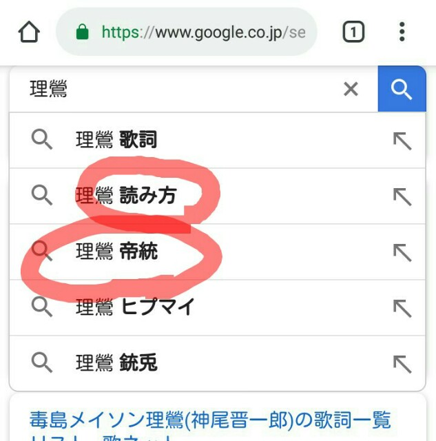 f:id:mukawamiki:20181008140202j:image