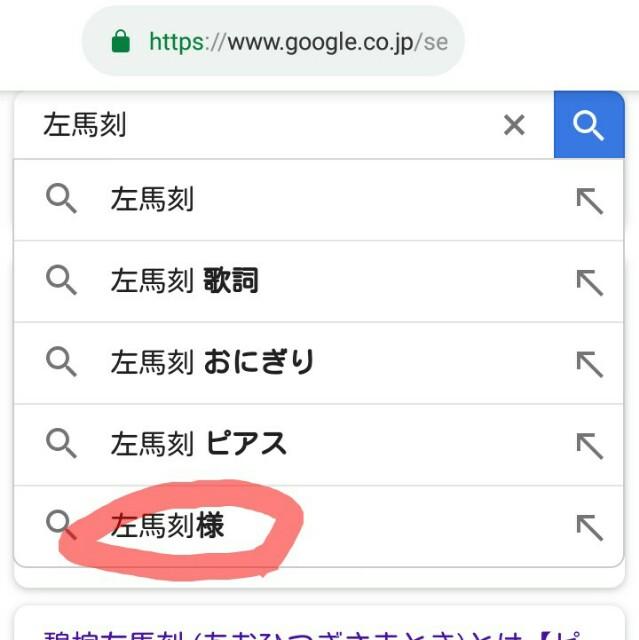 f:id:mukawamiki:20181008175628j:image