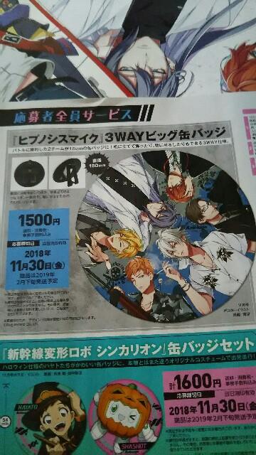 f:id:mukawamiki:20181011210551j:image
