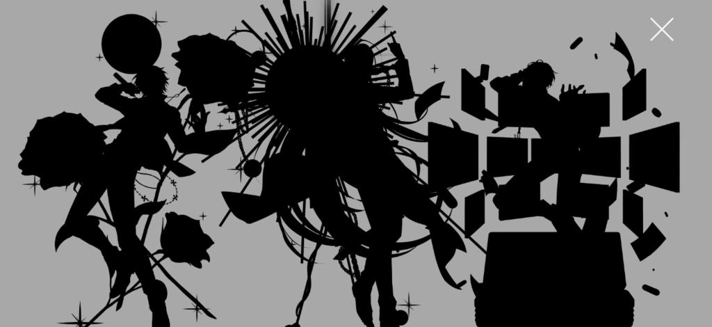 f:id:mukawamiki:20181102213447p:plain