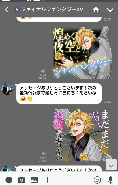 f:id:mukawamiki:20181109212644j:plain