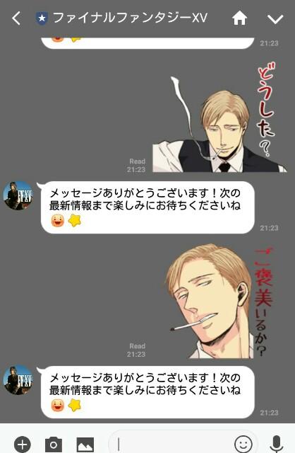 f:id:mukawamiki:20181109212700j:plain