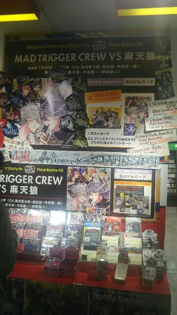 f:id:mukawamiki:20181126204455j:image
