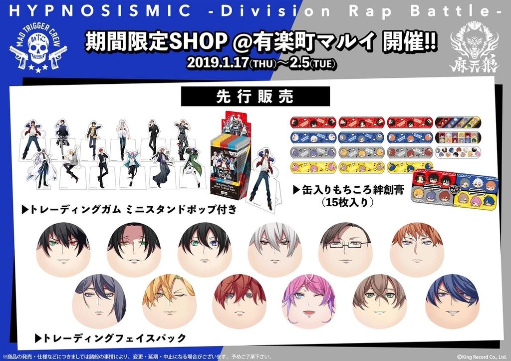 f:id:mukawamiki:20181206214425j:plain