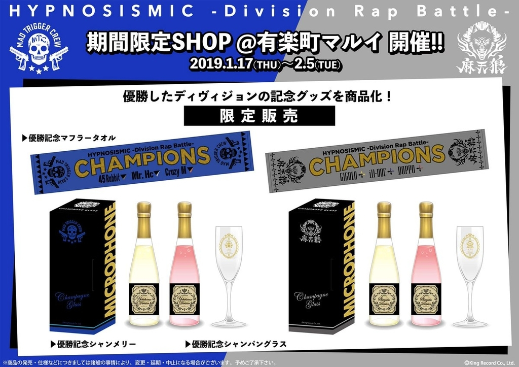 f:id:mukawamiki:20181206220922j:plain
