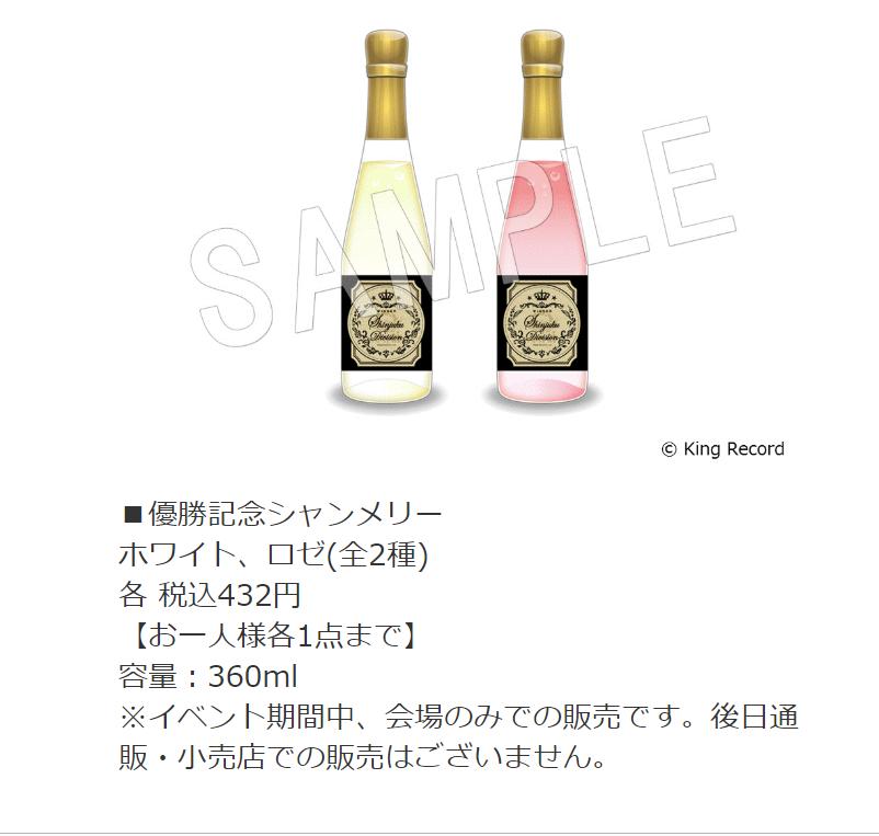 f:id:mukawamiki:20190108215311p:plain