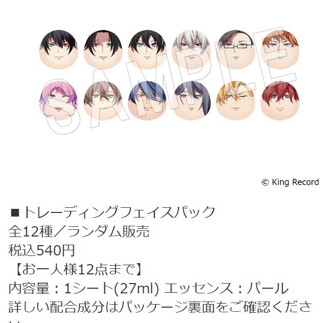 f:id:mukawamiki:20190108215401p:plain