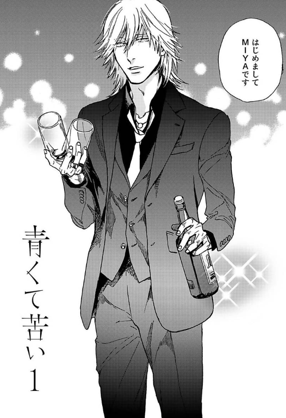 f:id:mukawamiki:20190108222401p:plain