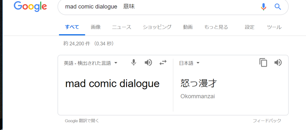 f:id:mukawamiki:20190118214904p:plain