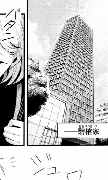 f:id:mukawamiki:20190118215341j:plain
