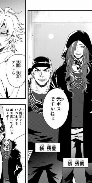 f:id:mukawamiki:20190128210829j:plain