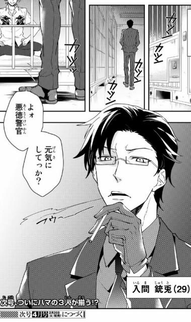 f:id:mukawamiki:20190128213711j:plain