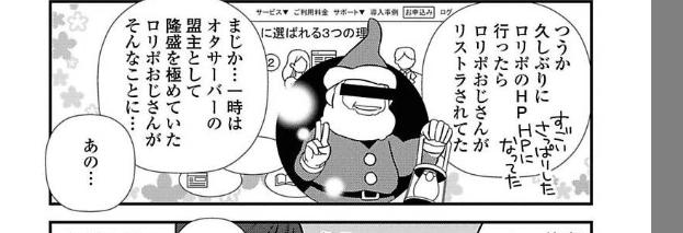 f:id:mukawamiki:20190211234211p:plain