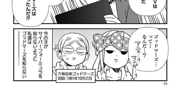 f:id:mukawamiki:20190211235732p:plain