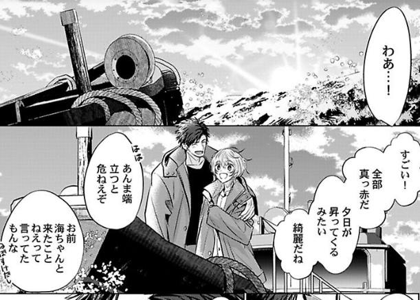 f:id:mukawamiki:20190217214920p:plain