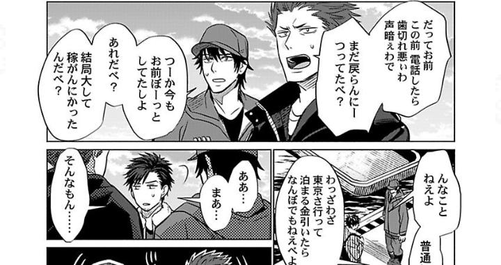 f:id:mukawamiki:20190217221645p:plain