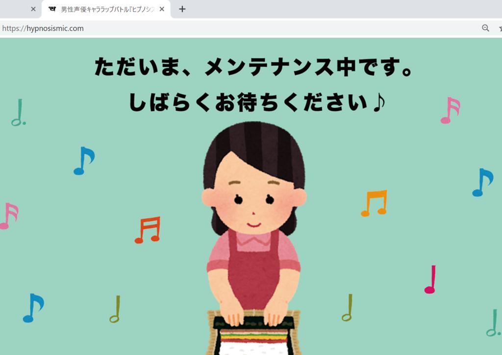 f:id:mukawamiki:20190304221707p:plain