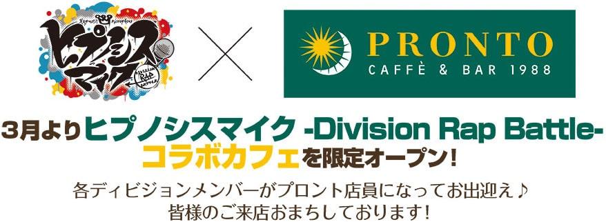 f:id:mukawamiki:20190304233110j:plain