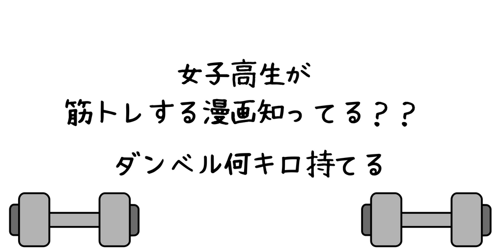 f:id:mukimukiman666:20180727072927p:plain