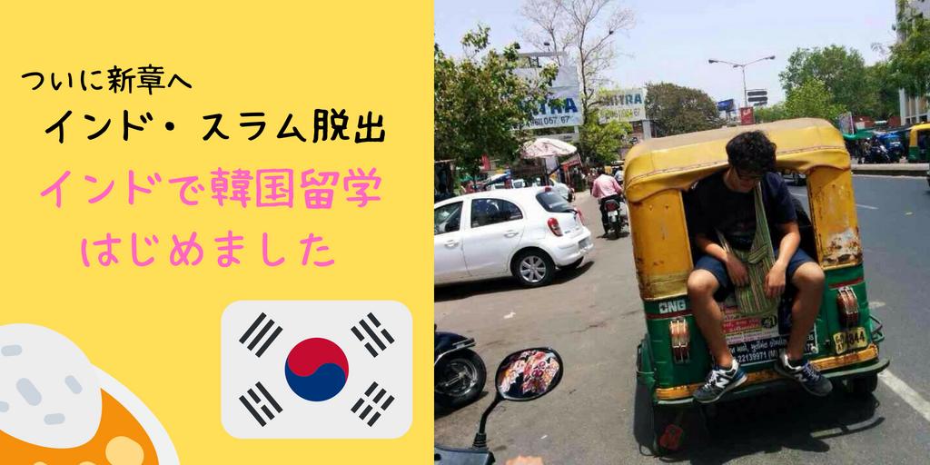 f:id:mukimukiman666:20180727195749p:plain