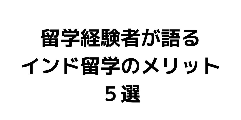 f:id:mukimukiman666:20180729190636p:plain