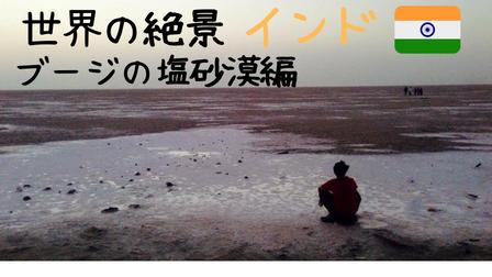 f:id:mukimukiman666:20180803161855p:plain