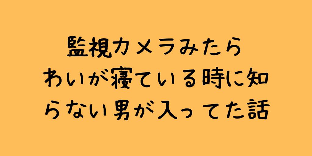 f:id:mukimukiman666:20180913115255p:plain