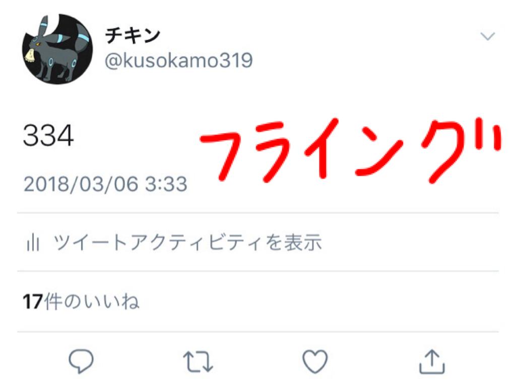 f:id:mukimukinakibun:20180306205756p:image