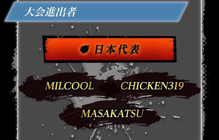 f:id:mukimukinakibun:20190602054541j:image