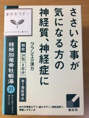 f:id:mukiryoku7:20200616155822j:plain