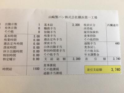 f:id:mukiryoku7:20200911142023j:plain