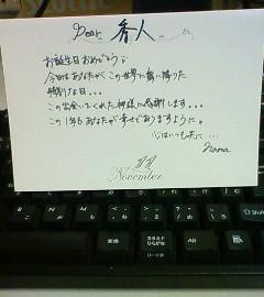 f:id:mukitama:20081219132400j:image